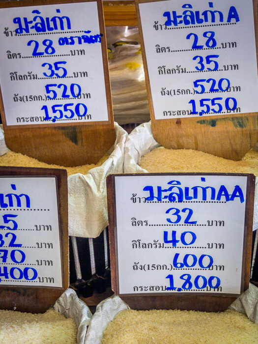 Various kinds of rice for sale in thailand